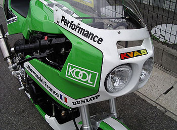 KR110 アッパーカウル