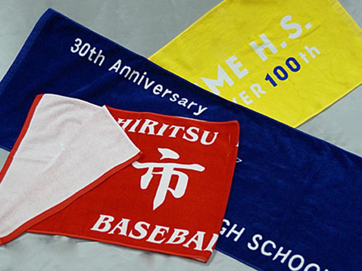 オリジナルタオル,大学,高校サークルクラブ活動オリジナルグッズ