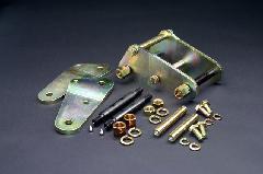 グリーザブルタイプシャックル 150mm ランクル71-74-76