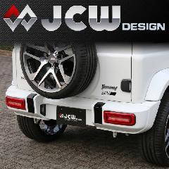 JCWdesign リアバンパー