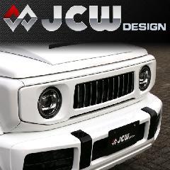 JCWdesign フロントグリル
