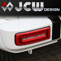 JCWdesign テールランプ JB64W JB74W