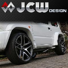 JCWdesign オーバーフェンダー