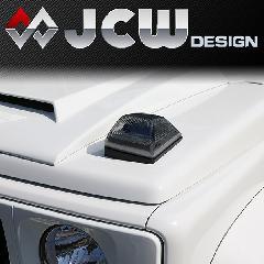 JCWdesign ボンネットウインカーLED