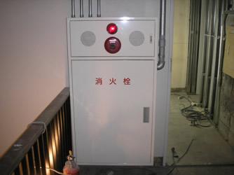 屋内消火器設備