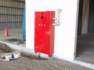 屋外消火栓箱取付