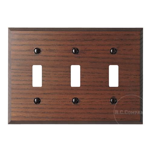 木製3口スイッチプレート(ブラウン)