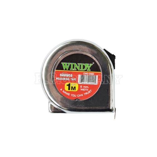 WINDYメジャー(キーホルダー付)1m -限定品-