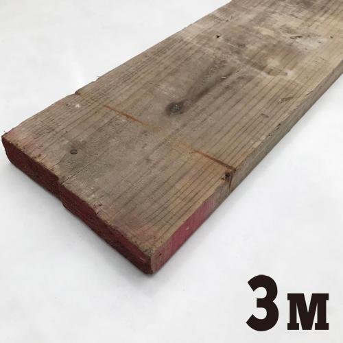 古足場板【B 3m】200幅 35厚