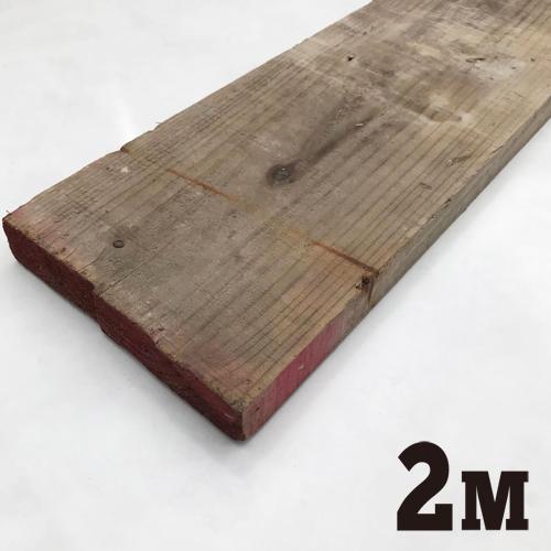 古足場板【B 2m】200幅 35厚
