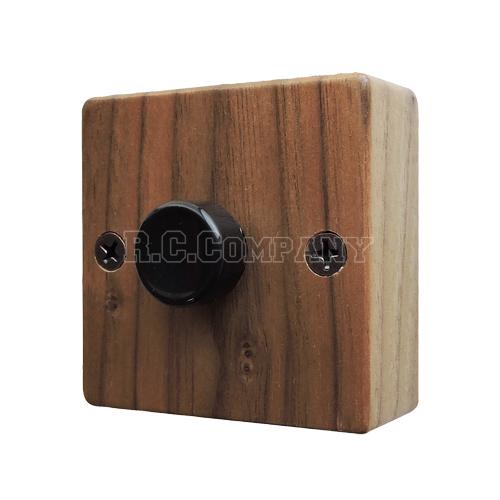 木製プッシュスイッチ スクエア(ウォルナット)