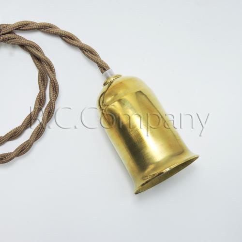 真鍮ソケットコード(ブラウン) E26 30cm