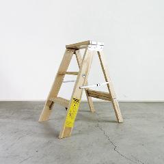 2ステップラダー(木製脚立)