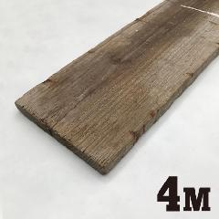 古足場板【A 4m】150幅 15厚 ※お引き取り専用
