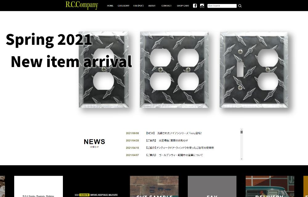 株式会社 R.C.Company_ホームページ制作実績