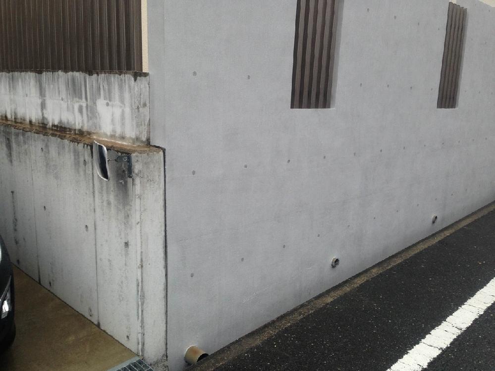 擁壁改修工事 西宮市