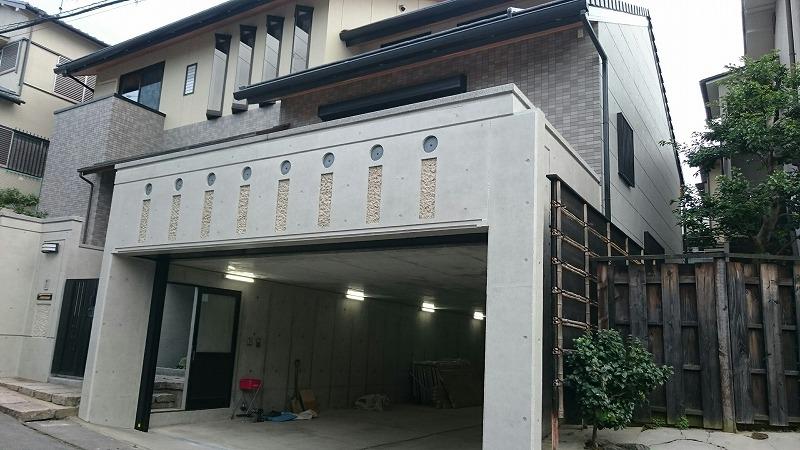 打ち放しコンクリート再生工事 京都府宇治市 S様邸