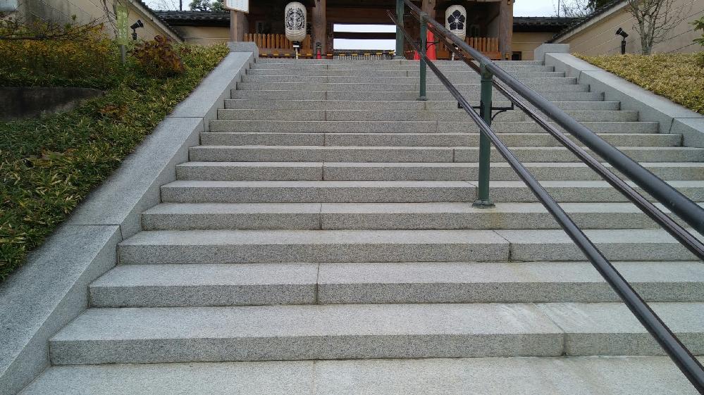 茨木市 S寺様 防滑工事