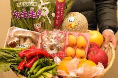 野菜ソムリエ厳選!! 京野菜とフルーツセット(送料無料)