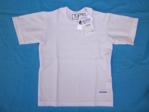 防泥体操服 半袖丸首Tシャツ 140cm、150cm