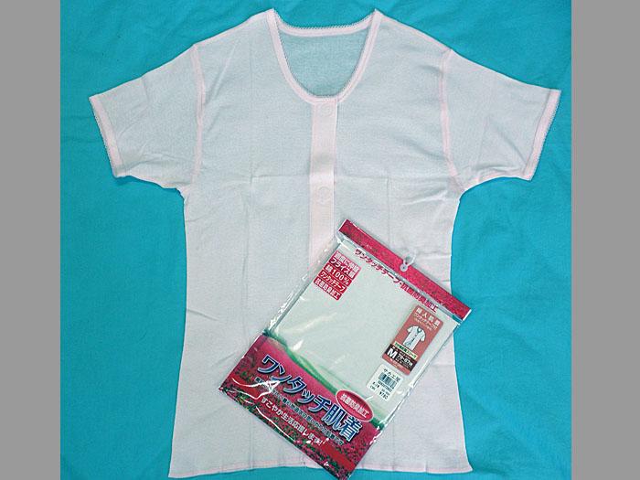 ワンタッチ肌着婦人3分袖前開シャツ 1枚
