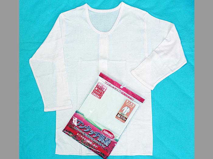 ワンタッチ肌着婦人7分袖前開シャツ 1枚