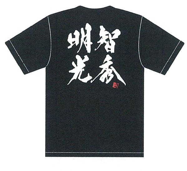明智光秀Tシャツ01