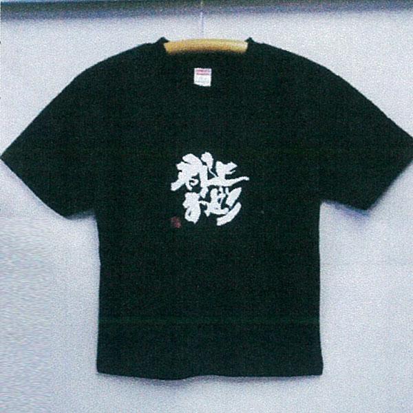 郡上おどり Tシャツ(プリント色・白)