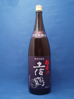 土佐鶴 特別本醸造 超辛口 1800ml