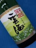 そば焼酎 雲海 25% 1800ml
