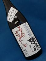 澤姫 特別本醸造 1800ml