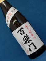 百楽門 純米大吟醸 50 720ml