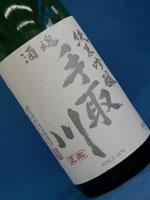 手取川 酒魂 純米吟醸 1800ml