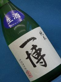 一博 純米 生 720ml(平成29年度)