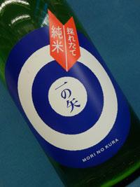 杜の蔵 純米 一の矢 1800ml