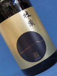 杜の蔵 純米大吟醸 1800ml