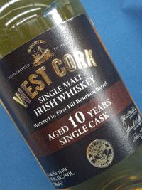ウエストコーク 10年 バーボンバレル シングルカスク #11404 57.3%