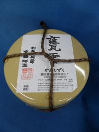 京屋酒造 甕雫 20% 900ml