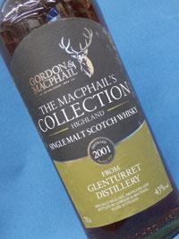 グレンタレット 2001 15年 ゴードン&マクファイル 43%