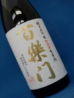 百楽門 純米大吟醸 雄町 生原酒 1800ml