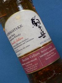 マルス 駒ケ岳 ダブルセラーズ Bottled in 2019
