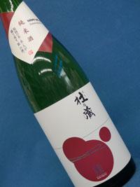 杜の蔵 純米酒 720ml