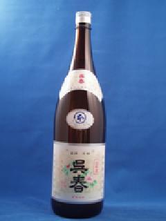 呉春 本丸 本醸造 1800ml