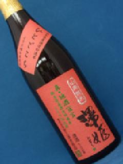 澤姫 山廃純米 無濾過生原酒 1800ml