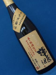 澤姫 生もと純米 無濾過生原酒 1800ml