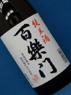 百楽門 純米酒 720ml