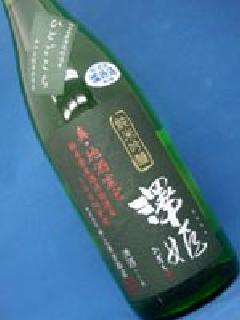 澤姫 純米吟醸 無濾過生原酒 1800ml