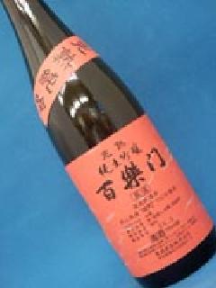 百楽門 完熟 純米吟醸 原酒 720ml