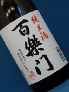 百楽門 純米酒 1800ml