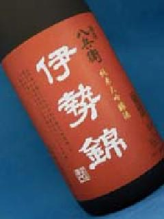 酒屋八兵衛 伊勢錦 純米大吟醸 720ml